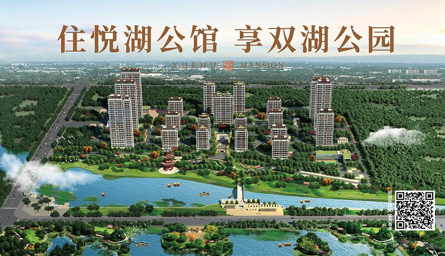 悦湖11.png