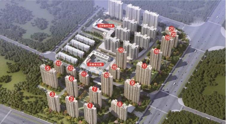 邢州缔景城