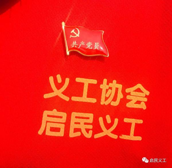 启民义工6.jpg