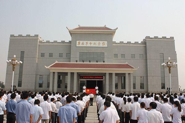 冀南革命纪念馆