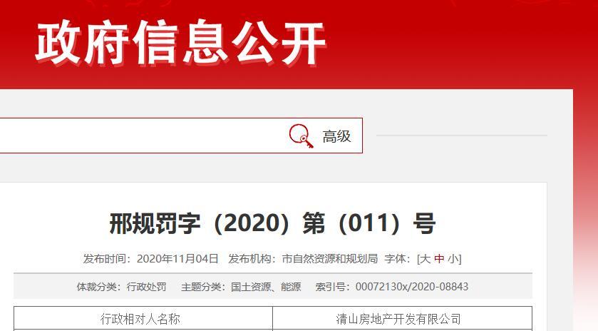 QQ截图20201114085217.jpg